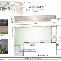 提案資料、ほぼ初回通りのプランで施工しましたが、土地の制約を確認したりする事に時間を要しました。