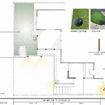 提案資料。お庭の人工芝敷設と、照明器具の増設による夜間の明り増加を御相談頂きました。