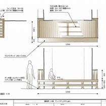 施工図、母屋側のデッキには転落防止柵と幅広ステップを設置します。