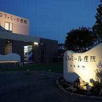 夜のライトアップにもこだわったエクステリア工事、優しい雰囲気にあふれた産院になりましたね。