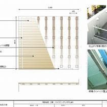 ご提案図。施工場所は建物の2階なので、荷揚げははしごで搬入となります。