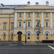 Малый театр, Москва. Ирина Протосеня. Россия. Москва