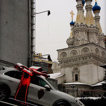 Елена Тарзиманова (tey51), Москва, Россия