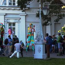 Фестиваль уличных театров в СПб   Ирина Протосеня (ironrations), Россия