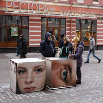 Андрей Семин,    ( trebuxa) Москва