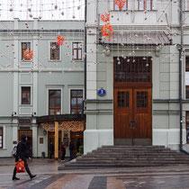 МХТ им. Чехова (Московский художественный театр), Москва. Ирина Протосеня. Россия. Москва