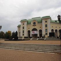 Башкирский театр драмы   Ильсияр Шакирова