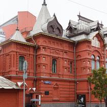 Театр наций, Москва. Ирина Протосеня. Россия. Москва