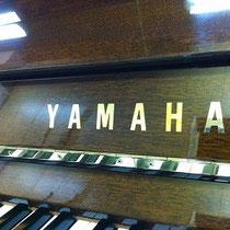 YAMAHA LOGO ヤマハ ロゴ