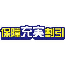 Logo mark 保険会社 商品ロゴ