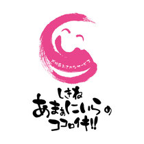 Logo mark 地域活動団体 ロゴマーク