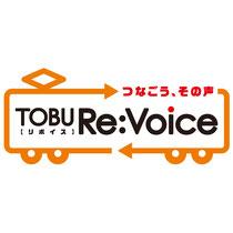 Communications mark 鉄道会社 コミュニケーションマーク