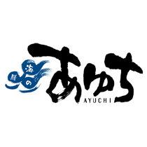 Logo type 飲食店 ロゴ