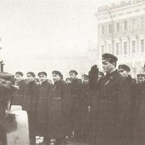 1929 Ленинград. Принятие присяги