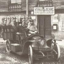 1922 Петроград. Работники милиции на автомобиле