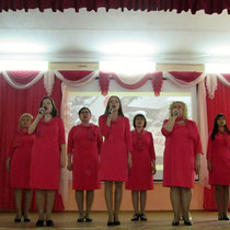 Поздравление делегатов слёта участниками ансамбля педагогического коллектива