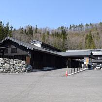 H25 昭和温泉しらかば荘新築工事