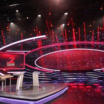 """Zwar nicht groß, aber nicht weniger wichtig: die Sitzgelegenheit für die Show """"Die 2 - Gottschalk & Jauch"""" (Copyright: MBTV Produktions GmbH und mo2)"""