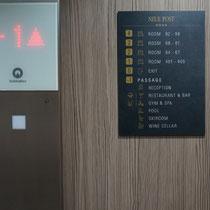 Beschriftung Aufzug innen - Hotel Neue Post, Mayrhofen