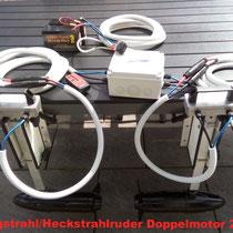 Doppelmotor- Anlage 24 V
