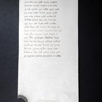 Copia en pergamino de la primera página del Cantar de Beowulf