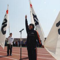 選手代表宣誓