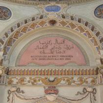 Mosaik in der Moschee im Garten des Schwetzinger Schlosses