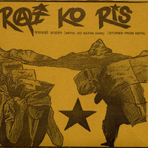 Rai Ko Ris 'Stories from Nepal' - front