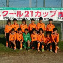 11/3 埼玉県スポーツ少年団 U-10サッカー大会 4年生 県大会出場決定