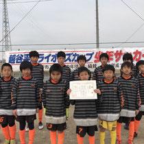 3/5 ライオンズカップ少年サッカー大会 5年生 準優勝