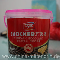 Diese leckeren Schokoladenkekse sind nur lecker, wenn Sie stark gesalzene und mit Tierfett statt Palmöl angereicherte Süßigkeiten mögen.