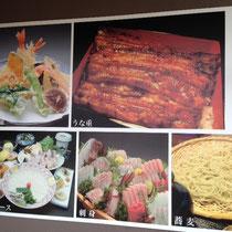千葉県富里市看板製作 貴船様 壁面インクジェット看板 デザイン、制作、施工