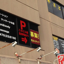千葉県富里市看板製作 リラクゼーションもみらく様(古川様) ガラスマーキング デザイン、制作、施工