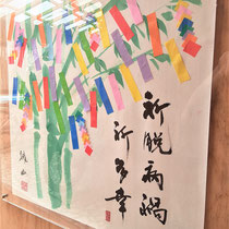 天朗庵入口の作品(「七夕」)