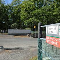 桐生市相生町5-144-38 駐車場 2