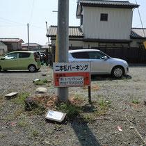 月極貸し駐車場 桐生市相生町3-341-5 1 看板有