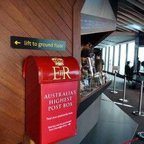Der höchste Briefkasten Australiens im 88. Stock des Eureka Tower