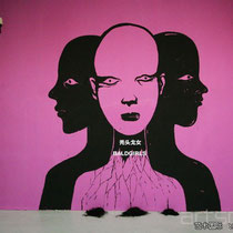 Bald Girls in China