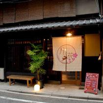 京の癒し町家カフェ月の花
