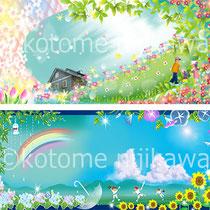 ペンションHP TOP用イラスト(春~夏)