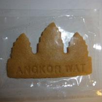アンコールクッキー