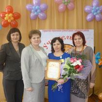 Спасибо, директору школы Ольге Викторовне, завучам Ирине Анатольевне и Наталье Владимировне