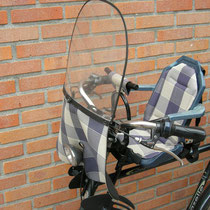 € 30.00 GMG voorzitje incl windscherm