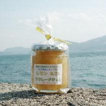 レモン丸ごとマーマレードジャム 530円