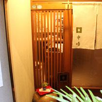Der Eingang des Tempels.