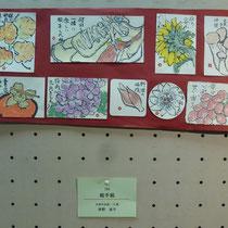 絵手紙=12期 岸野 貞子作