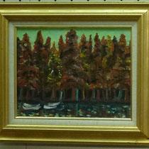 油絵=11期 木内 富子作