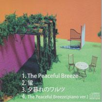 CD「The Peaceful Breeze」中西弾(ヴァイオリン)榎元圭(ピアノ)