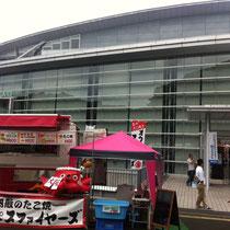 キャンピングカーショー静岡