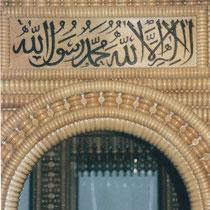 Minber in einer Moschee